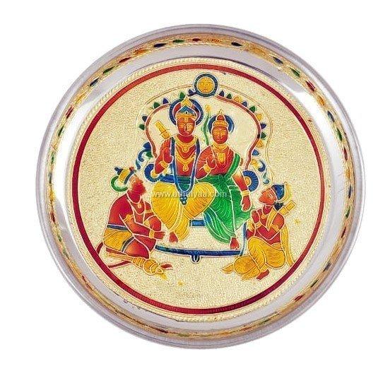 Meenakari Ram Darbar Plate-7 Inches